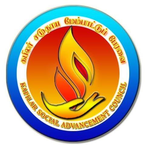 Tamilinfo